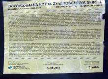 Сухпаек Польша S-RG-1