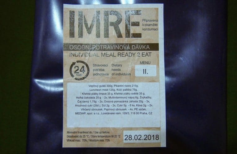 ИРП Чехия - IMRE, вариант 2